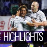 【マッチレビュー】J1第5節 ガンバ大阪vsヴィッセル神戸(前半)